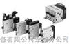 -供应真空发生器组件(日本SMC)