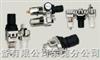 -日本SMC微雾分离器