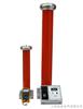 FRC-200KV電容分壓器