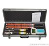 WHX-II無線高壓核相儀