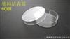 60mm培养皿