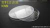 90mm二分格培养皿