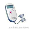 RLS-2肉類水份快速測定儀