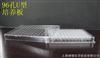 96孔V型培养板