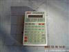 油品計量器