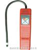 RX-1鹵素檢漏儀RX-1鹵素檢漏儀