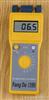 FD-G1型紙張水分儀