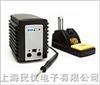 MFR-SRC/PTZ焊接與鑷型返修系統