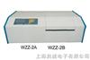 WZZ-2S自动旋光仪