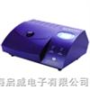 SGZ-200AS数显散射光浊度仪