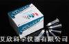 Cleanert Silica(硅胶)固相萃取小柱