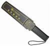 手持式金属探测器CT-900BA