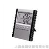 ETH529室內外電子溫濕度計