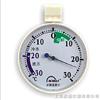 T143冰箱溫度計
