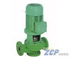 FPGFPG系列塑料管道泵-管道泵