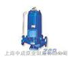 SPGSPG系列屏蔽管道泵-管道泵