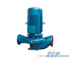 ISGISG系列立式管道离心泵-管道离心泵