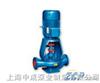 ISGBISGB型便拆立式管道离心泵-管道离心泵