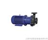 CQFCQF型塑料磁力驱动泵-磁力泵