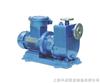 ZCQZCQ型自吸式磁力泵-磁力泵