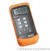广州市速为电子科技有限公司