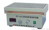 HY-4A数显测速往复调速多用振荡器