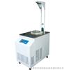 LGJ30/50中型冷冻干燥机