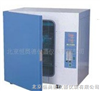 LJ-HH二氧化碳培养箱 培养箱