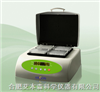 MicBio-IV型微孔板恒温振荡器