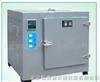 HL3-HG101-1A电热鼓风干燥箱/干燥箱
