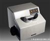 WFH-203B暗箱式三用紫外分析儀