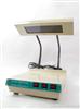 ZF-1三用紫外線分析儀