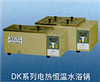 DK-S28 電熱恒溫水浴鍋