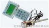 LTS1-JFY-2矿井通风组分测试仪/手持式矿井通风参数检测仪