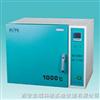 SX2-5-10ZB箱式电阻炉