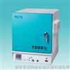 SX2-13箱式电阻炉