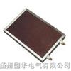 红外线电热板