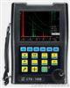 现货供应汕超牌CTS-1008全数字超声探伤仪CTS-1008
