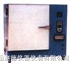 HA-401B老化实验箱 老化试验箱 老化箱