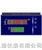 FG/XML5000补偿式流量积算显示控制仪表 显示控制仪