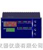 FG/XMD6000同类型信号输入多通道巡检仪 多通道巡检仪