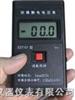 HA-EST101防爆静电表/静电测试仪/静电探测仪/静电检测仪