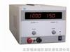 KL-DH179B-1直流稳压稳流电源 稳压稳流电源