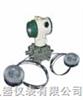 FG/ FB3351LT液位变送器 压力变送器 液位仪表
