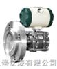 FG/FB1151LT电容式法兰液位变送器 液位变送器 电容变送器