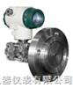 FG/FB3351LT电容型法兰液位变送器 液位变送器 电容变送器