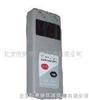 HA1-CZ4/25甲烷氧气两用检测报警仪