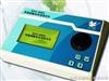 GDYQ-8000S 果蔬硝酸盐快速测定仪