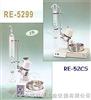 RE-52系列旋转蒸发器