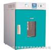 ZZC-SX3-3-13节能纤维电阻炉 纤维电阻炉